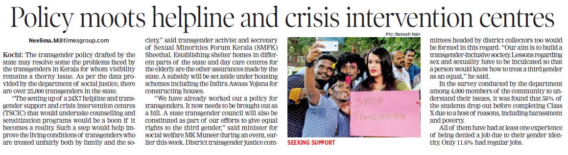 Times of India Kochi 25-09-2015 (2)